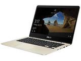 ノートPC ZenBook Flip 14 UX461UN-8250 アイシクルゴールド [Core i5・14.0インチ・SSD 256GB・メモリ 8GB]