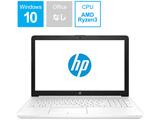 【在庫限り】【アウトレット】 ノートPC HP 15-db0000 4PD05PA-AABO [Ryzen 3・15.6インチ・HDD 1TB・メモリ8GB]