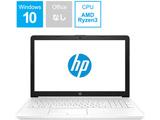 【在庫限り】【アウトレット】 ノートPC HP 15-db0000 4ZA16PA-AAAC [Ryzen 3・15.6インチ・HDD 1TB・メモリ4GB]