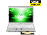 【アウトレット品】 モバイルノートPC レットノート CF-SV7TDEVS [Win10 Pro・Core i5・12.1インチ・SSD 256GB・メモリ 8GB]