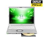【アウトレット品】  モバイルノートPC レットノート CF-SV7RDAVS [Win10 Pro・Core i5・12.1インチ・SSD 256GB・メモリ 8GB]