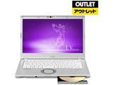 【アウトレット品】 モバイルノートPC レッツノート LVシリーズ CF-LV7CDGQR シルバー [Win10 Pro・Core i5・14.0インチ・Office付き・SSD 256GB・メモリ 8GB]