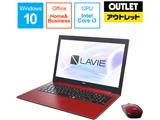 【アウトレット品】 ノートPC LAVIE Note Standard PC-NS300MAR カームレッド [Core i3・15.6インチ・Office付き・HDD 1TB・Optane 16GB・メモリ 4GB]