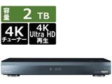 【在庫限り】 ブルーレイレコーダー おうちクラウドディーガ(DIGA) [2TB /3番組同時録画 /BS・CS 4Kチューナー内蔵/4K Ultra HD 再生対応] DMR-SCZ2060