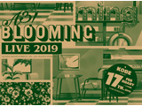 【アニメガ特典対象】 A3! BLOOMING LIVE 2019 神戸公演版 DVD ◆アニメガ限定特典「2L判ブロマイド(夏組キャストスチール使用)」