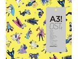 【アニメガ特典対象】 emon(Tes.)/ A3! OST2 CD ◆アニメガ限定特典「缶ミラー(ジャケットイラスト/冬組)」