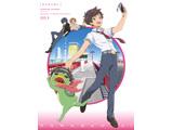 【アニメガ特典対象】 [1] さらざんまい 1 完全生産限定版 DVD ◆アニメガ全巻連続購入特典「クッション」