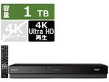 【在庫限り】 ブルーレイレコーダー [1TB /2番組同時録画/4K Ultra HD再生対応] BDZ-FW1000