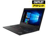 【アウトレット】 モバイルノートPC 20M5003TJP [Win10 Pro・Core i3・13.3インチ・SSD 256GB・メモリ 4GB]