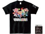 [ブラック/XL] マクとま(マクロスがとまらない)Tシャツ Ver.3 「歌は、最高!!」 ブラック/XLサイズ