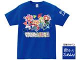 [ブルー/XL] マクとま(マクロスがとまらない)Tシャツ Ver.3 「歌は!!!おのれぇえぇぇぇ!!!」 ブルー/XLサイズ