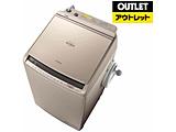 【洗濯機】生産完了の型落ちモデルがお買い得!