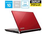 【アウトレット】 13.3型ノートPC [Core i3・SSD 128GB・メモリ 4GB] PRX73CRASN6E カーマインレッド
