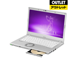 【アウトレット】 ノートPC Let's note(レッツノート) LV8シリーズ CF-LV8KDGQR シルバー [Win10 Pro・Core i5・14.0インチ・Office付き・SSD 256GB・メモリ 8GB]