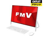 【アウトレット】 デスクトップPC ESPRIMO FH52/D1 FMVF52D1W ホワイト [Celeron・23.8インチ・Office付き・HDD 1TB・メモリ 4GB]