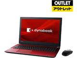 【アウトレット】 ノートPC dynabook T4 P1T4KPBR モデナレッド [Celeron・15.6インチ・Office付き・HDD 1TB・メモリ 4GB]