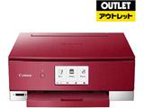 【在庫限り】【アウトレット】 インクジェット複合機 [カード/名刺〜A4] PIXUS(ピクサス) TS8230RD レッド