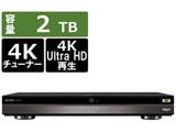【在庫限り】 ブルーレイレコーダー AQUOS(アクオス)ブルーレイ [2TB /3番組同時録画 /BS・CS 4Kチューナー内蔵/4K Ultra HD 再生対応] 4B-C20AT3