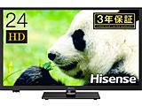 【アウトレット】 液晶TV [24V型 /ハイビジョン] 24A50