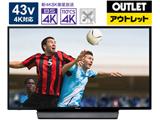 TH43GX855 液晶TV [43V型 /4K対応 /BS・CS 4Kチューナー内蔵 /YouTube対応]【生産完了品】