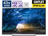 43Z730X 液晶テレビ REGZA(レグザ) [43V型 /4K対応 /YouTube対応]【外装不良品】