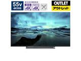 55M530X  液晶テレビ REGZA(レグザ) [55V型 /4K対応 /YouTube対応] 【生産完了品】