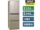 NR-C340C-N 冷蔵庫 シルキーゴールド [3ドア /右開きタイプ /335L] 【生産完了品】
