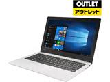 【アウトレット品】 ノートPC ideapad 120S 81A400C9JP ブリザードホワイト (Celeron・11.6型・SSD 128GB・メモリ 4GB)