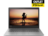 【アウトレット品】 ノートPC ideapad 120S 81A5008QJP グレー (Celeron・14型・eMMC 64GB・メモリ 4GB)