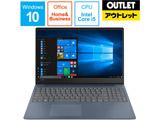 ノートPC ideapad 330S 81F50091JP ミッドナイトブルー (Core i5・13.3型・HDD 1TB・メモリ 8GB・Office付き) 【生産完了品】
