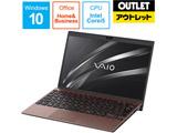 ノートPC VAIO SX12 VJS12190511T ブラウン (Core i5・12.5型・SSD 256GB・メモリ 8GB・Office付き) 【生産完了品】