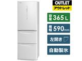 NR-C370CL-W 冷蔵庫 ピュアホワイト [3ドア /左開きタイプ /365L] 【生産完了品】