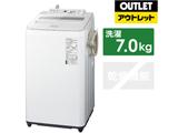 NA-FA70H7-W 全自動洗濯機 FAシリーズ ホワイト [洗濯7.0kg /乾燥機能無 /上開き] 【生産完了品】