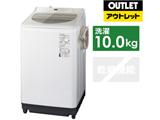 【タイムセール20,000円引き】 NA-FA100H7-N 全自動洗濯機 FAシリーズ シャンパン [洗濯10.0kg /乾燥機能無 /上開き] 【生産完了品】