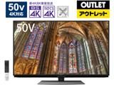 【アウトレット品】 4T-C50BL1 4K液晶テレビ AQUOS [50V型 /4K対応 /BS・CS 4Kチューナー内蔵 /YouTube対応] 【外装不良品】