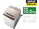 BW-V100E-N 全自動洗濯機 ビートウォッシュ シャンパン [洗濯10.0kg /乾燥機能無 /上開き] 【生産完了品】