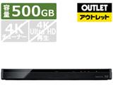 【アウトレット品】 DBR-W509 ブルーレイレコーダー REGZA(レグザ) [500GB /2番組同時録画] 【生産完了品】