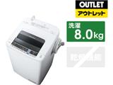 NW-80C-W 全自動洗濯機 白い約束 ピュアホワイト [洗濯8.0kg /乾燥機能無 /上開き] 【生産完了品】