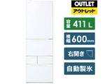 GR-R41GXV-EW 冷蔵庫 VEGETA(ベジータ)GXVシリーズ グランホワイト [5ドア /右開きタイプ /411L] 【生産完了品】