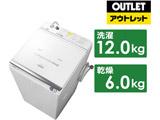 BW-DX120E-W 縦型洗濯乾燥機 ビートウォッシュ ホワイト [洗濯12.0kg /乾燥6.0kg /ヒーター乾燥(水冷・除湿タイプ) /上開き] 【生産完了品】