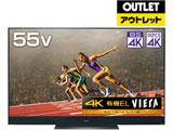 【生産完了品】 TH-55GZ2000 有機ELテレビ VIERA(ビエラ) [55V型 /4K対応 /BS・CS 4Kチューナー内蔵 /YouTube対応]