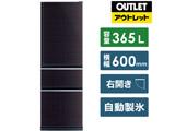 MR-CX37E-BR 冷蔵庫 CXシリーズ グロッシーブラウン [3ドア /右開きタイプ /365L] 【生産完了品】