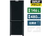 MR-P15E-B 冷蔵庫 Pシリーズ サファイアブラック [2ドア /右開きタイプ /146L] 【生産完了品】