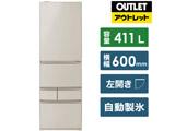 GR-R41GXVL-EC 冷蔵庫 VEGETA(ベジータ)GXVシリーズ サテンゴールド [5ドア /左開きタイプ /411L] 【生産完了品】