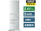 【基本設置料金セット】 GR-R41GL-S 冷蔵庫 VEGETA(ベジータ)Gシリーズ シルバー [5ドア /左開きタイプ /411L] 【生産完了品】