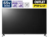 65UM7500PJA 液晶テレビ LG [65V型 /4K対応 /BS・CS 4Kチューナー内蔵 /YouTube対応] 【生産完了品】