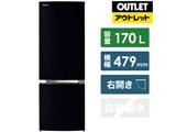 GR-R17BS-K 冷蔵庫 BSシリーズ セミマットブラック [2ドア /右開きタイプ /170L] 【生産完了品】