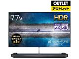 OLED77W9PJA 有機ELテレビ[77V型 /4K対応 /BS・CS 4Kチューナー内蔵 /YouTube対応] 【外装不良品】【要事前見積もり】