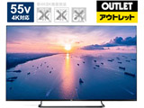 55P8S 液晶テレビ [55V型 /4K対応 /YouTube対応] 【生産完了品】