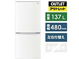 冷蔵庫 ホワイト系 SJ-D14F-W [2ドア /右開き/左開き付け替えタイプ /137L] 【生産完了品】